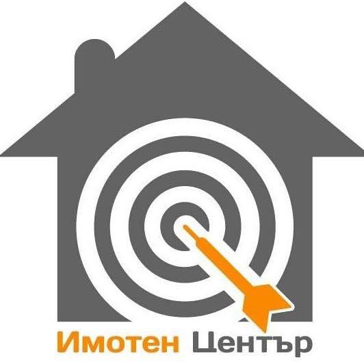 Имотен Център – Агенция за недвижими имоти-Имотен център – Агенция за недвижими имоти